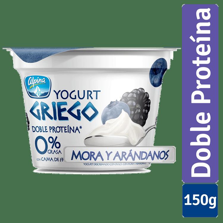 7702001055067-yogurt-griego-mora-arandanos-vaso-150g
